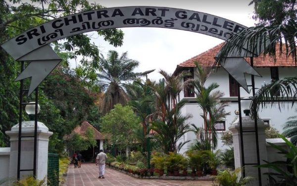 Trivandrum Art gallery