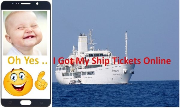 lakshadweep ship ticket online booking, lakshadweep ship ticketing advance reservation system